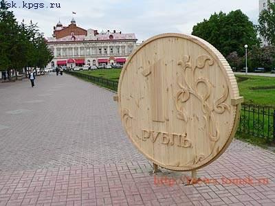 Мировые курсы валют