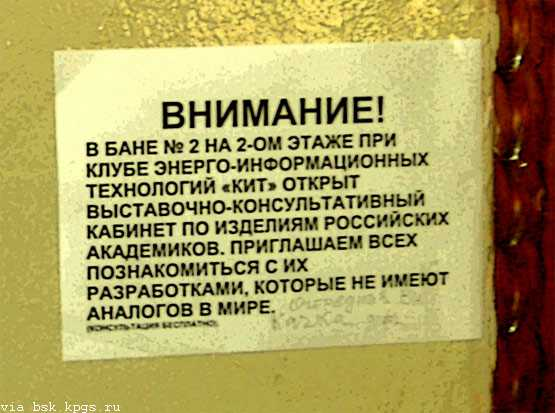 http://bsk.kpgs.ru/2008/070908/original/10-08-137.jpg