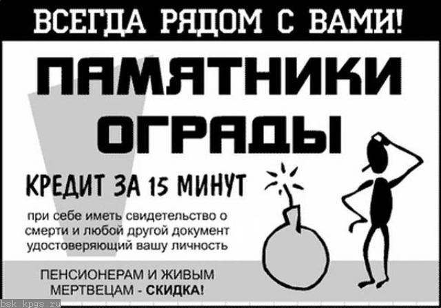 artmoney.  Avast. photoshop cs5 rus. tnod. winrar.  GTA. unlocker.